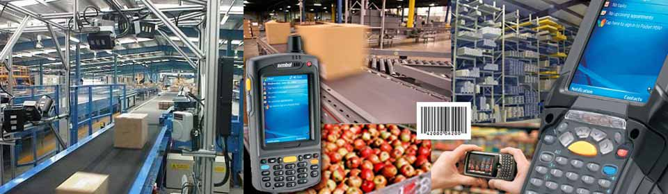 Inventory Management,Warehouse Management System,Oralce App Integration